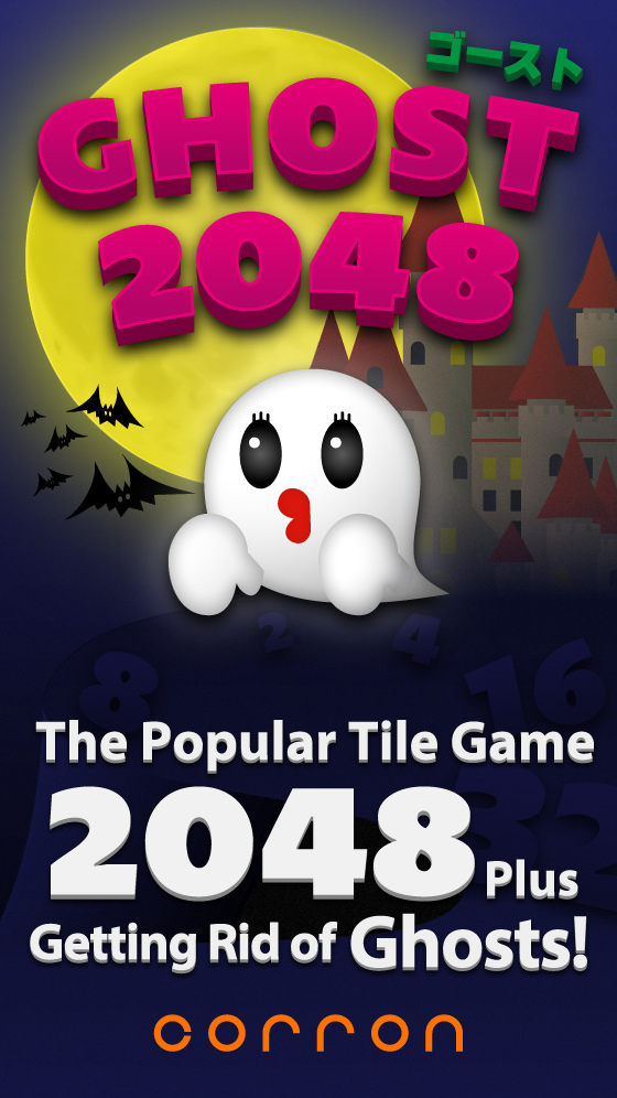 ghost 2048 iphone android game app 2048 tile game. Black Bedroom Furniture Sets. Home Design Ideas